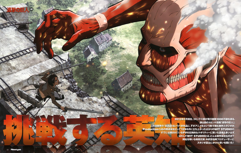 Shingeki no Kyojin (Attack on titan ...