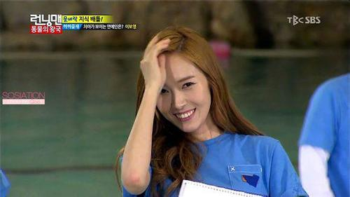 Sica on Running Man ~