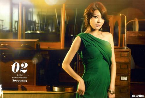 Sooyoung<3