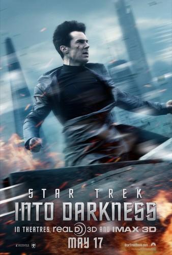 星, つ星 Trek Into Darkness Poster