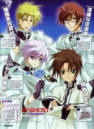 07-Ghost Magazine