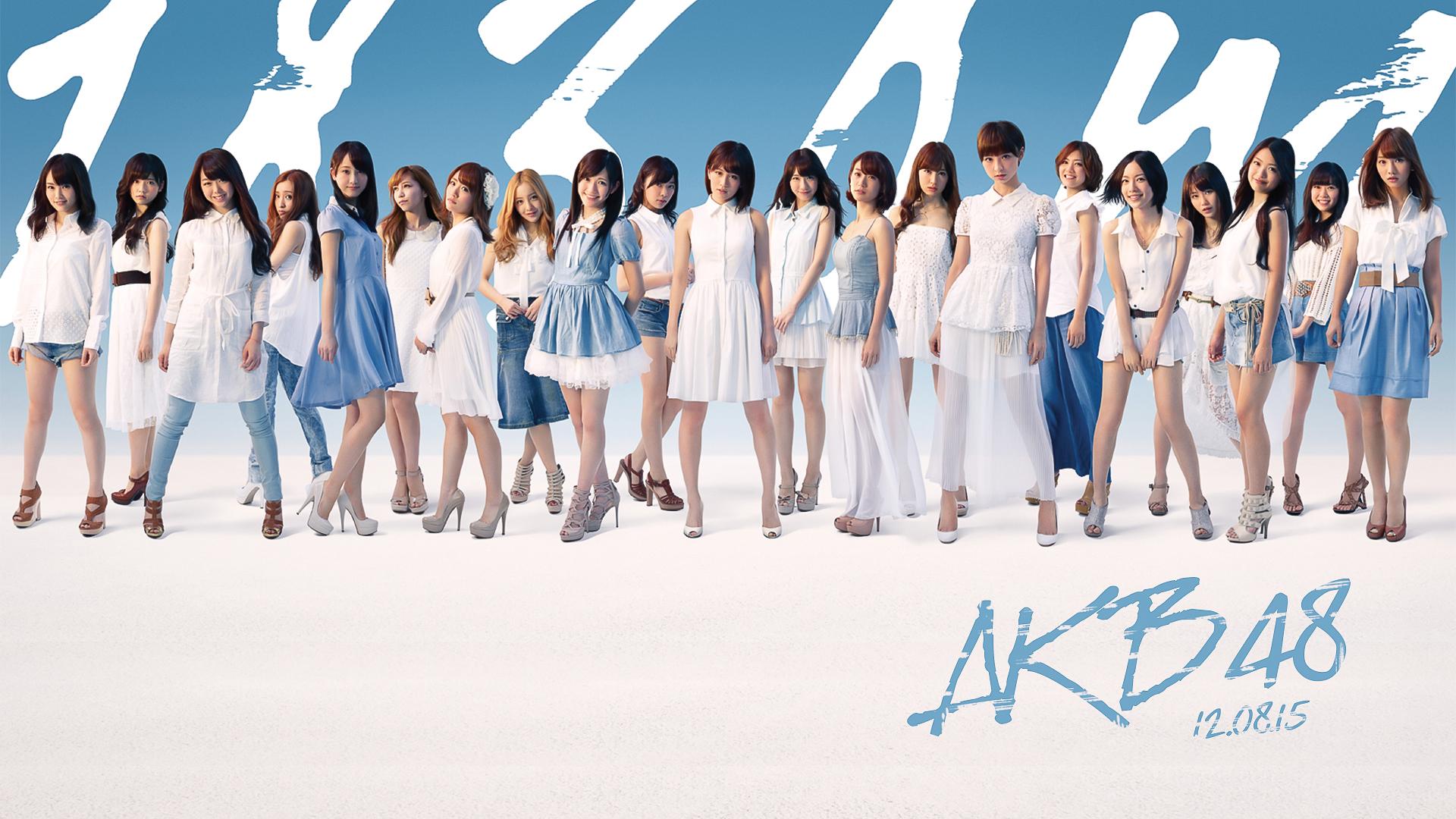 AKB48の画像 p1_21