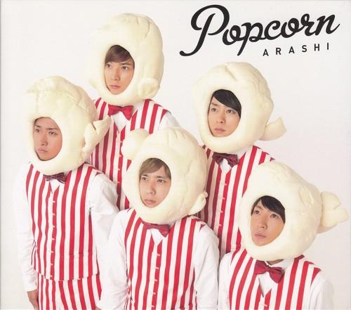 Arashi 'Popcorn'