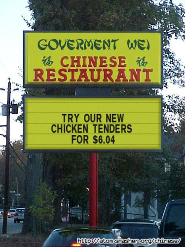 Goverment Wei Chinese Reastaraunt