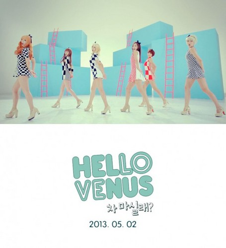 Hello Venus TEASER larawan