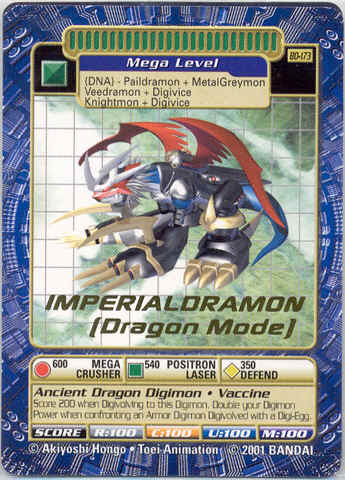 imperialdramon card - photo #8