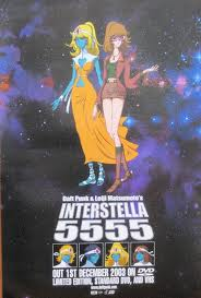 Interstella 5555