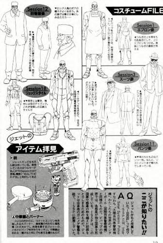 Jet Black Manga