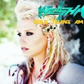 Ke$ha - Gold Trans Am - kesha fan art