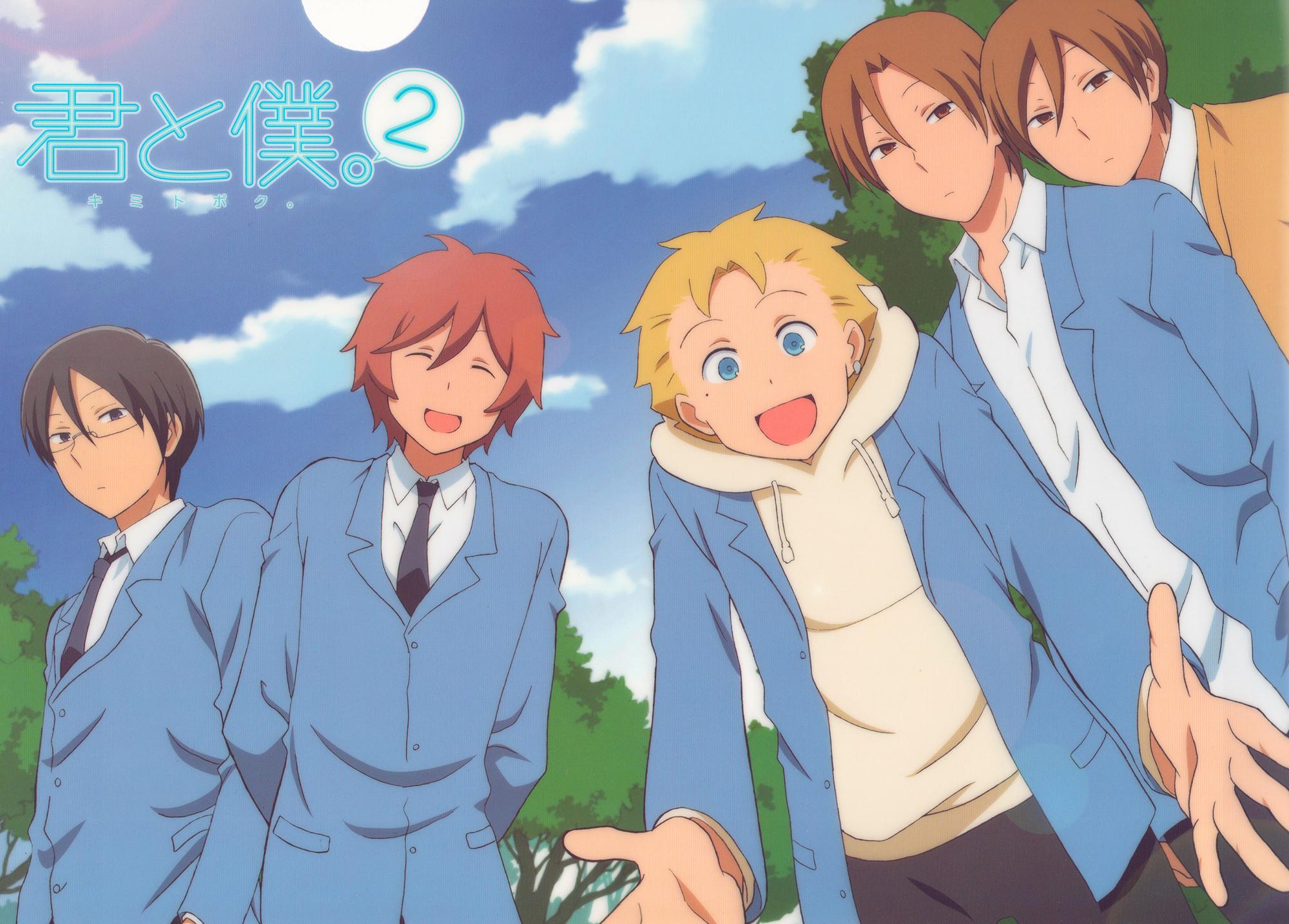 Смотреть аниме boku no piko без цензуры 17 фотография