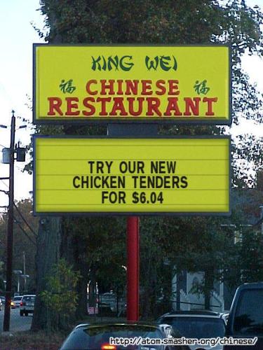 King Wei Chinese Reastaraunt