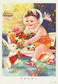 Lunar New Year Baby - babies photo