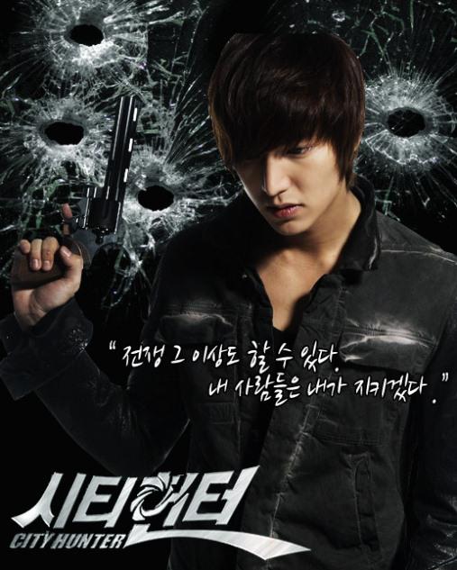 K-Drama: City Hunter