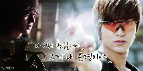 http://images6.fanpop.com/image/photos/34300000/Min-Ho-City-Hunter-lee-min-ho-34383253-500-250.jpg