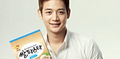 Minho for CF - choi-minho photo
