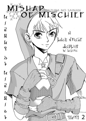 Mishap of Mischief: a Jack Frost Doujin 002