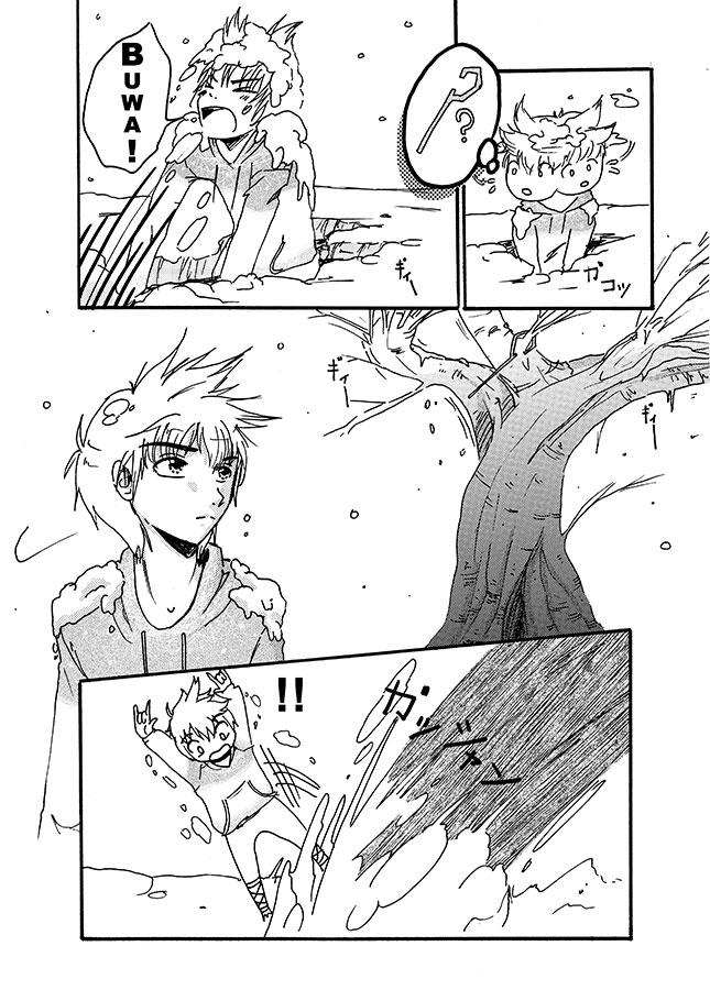 Mishap of Mischief: a Jack Frost Doujin pg03