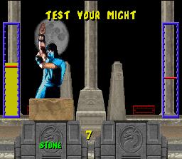 Mortal Kombat (1992) screenshot