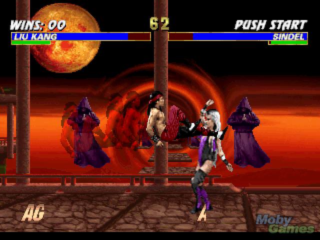 Mortal Kombat Trilogy screenshot - Mortal Kombat Photo