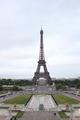 Paris, France❤