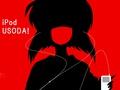 Ryuugu Rena - anime fan art