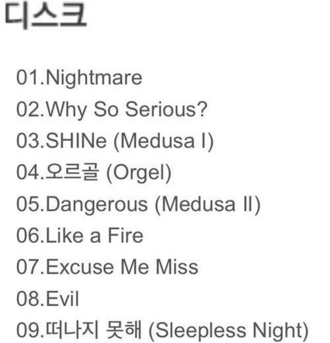 "SHINee Chapter Two ""Why So Serious "" Official Tracklist - shinee Photo"