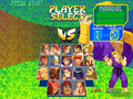 Street Fighter Alpha 2 screenshot - street-fighter photo