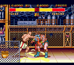 đường phố, street Fighter II': Special Champion Edition
