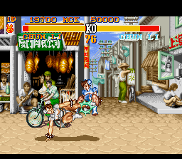 রাস্তা Fighter II Turbo screenshot