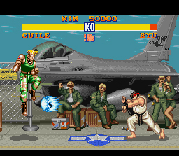 রাস্তা Fighter II screenshot