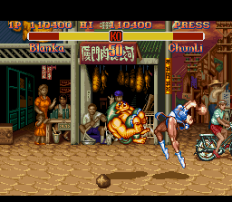 Super রাস্তা Fighter II screenshot