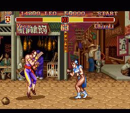 Super straße Fighter II screenshot