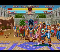 Super strada, via Fighter II screenshot