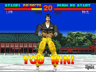 철권 (1994) Screenshot