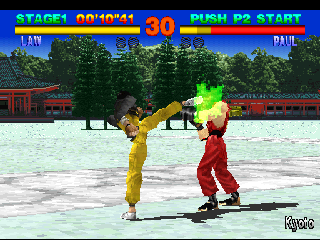 tekken (1994) Screenshot