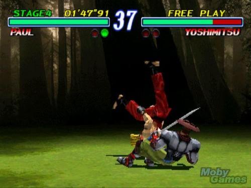 철권 2 screenshot