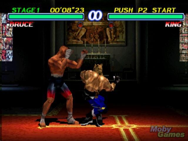 Tekken 2 screenshot