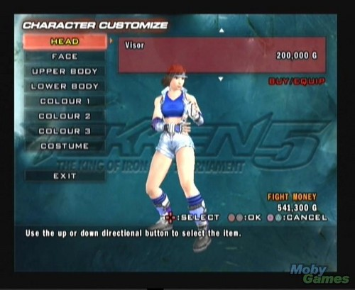 Tekken (Теккен) 5 screenshot