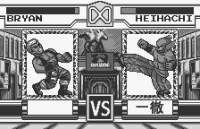 Tekken Card Challenge screenshot