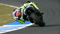 Vale (Jerez 2013) - valentino-rossi photo