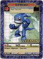 Veemon - digimon photo