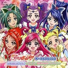 Yes 5 GoGo Precure karatasi la kupamba ukuta with anime entitled Yes 5 GoGo