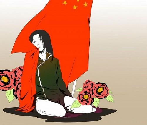 ~China~