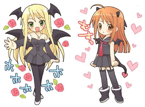 2 girl