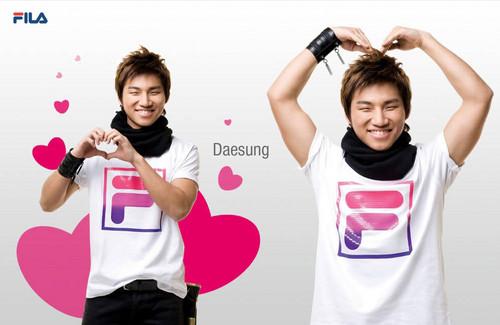 2009 FILA Valentine's araw Edition Ads