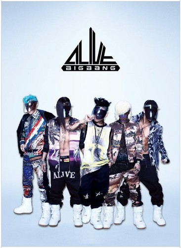 ALIVE Cover (band ver.)