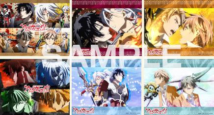 Anime promo cards