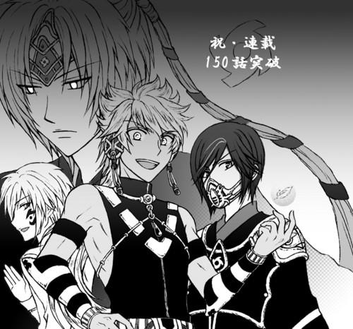 Shim, Harunawa, Kikutsune and Isora