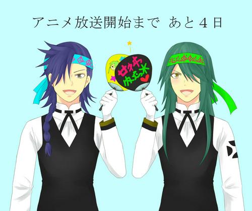 Aoi and Okima