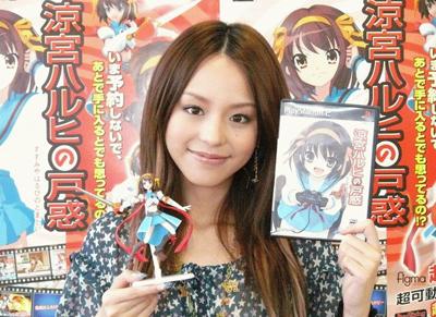 Aya Hirano Haruhi